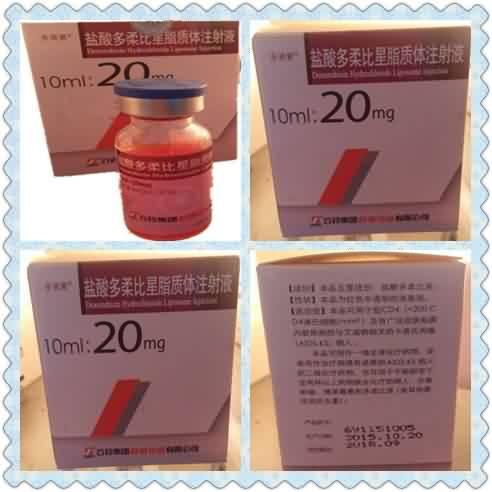 Cheapest Price Sodium Antimony Gluconate - Antineoplastic