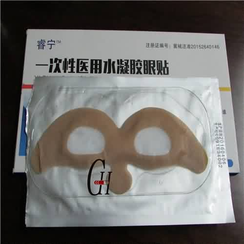 Disposable Medical Hydrogel Eye Pad