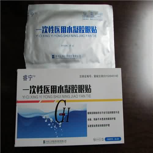 Disposable Hydrogel Eye Pad