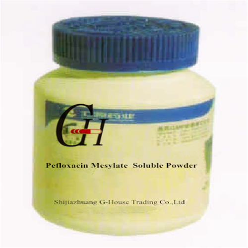 Good quality Antihyperlipidemic Drugs Rosuvastatin Calcium -