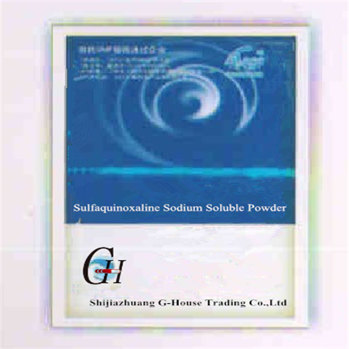 Sulfaquinoxaline Sodium Soluble Powder Featured Image