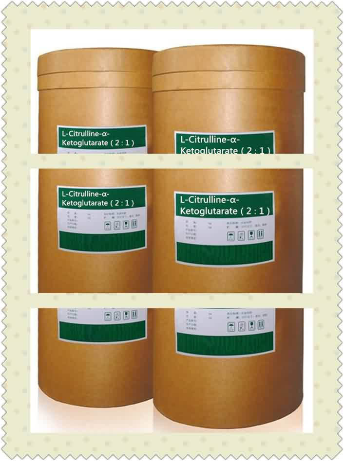 Special Design for Choline Alfoscerate Powder -