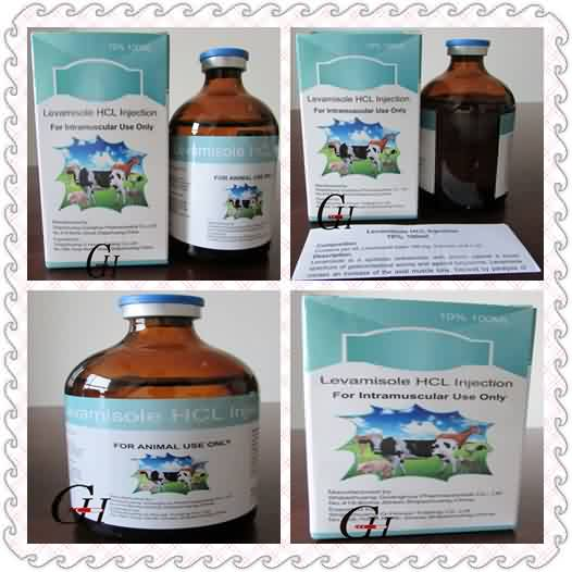 China Factory for Levamisole For Animal Use With Low Price -