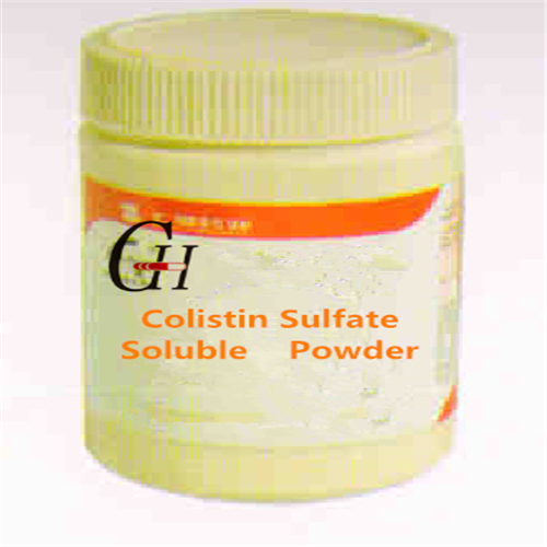 One of Hottest for Maltose -
