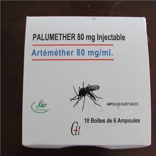 Artemether Injection 80mg/ml