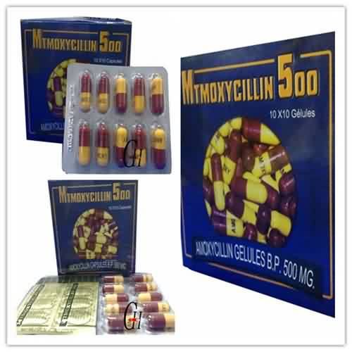 Amoxicillin Antibacterial Capsules Featured Image