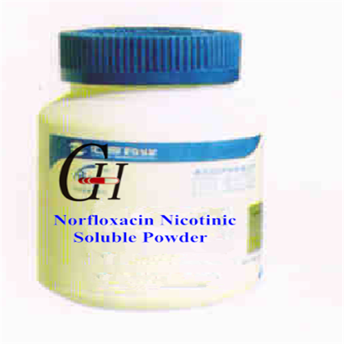 China New Product  30% Oxytetracycline Injection -
