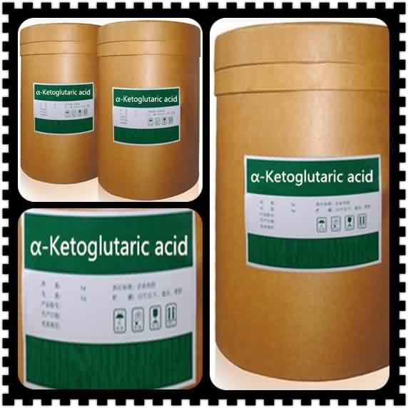 Top Suppliers China Raw Material Pharmaceutical Risperidone -